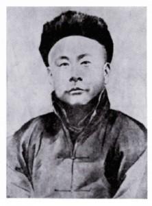 Huo Yuan Jia Fundador de la asociación Chin Woo