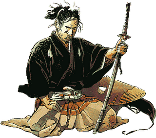 seated samurai